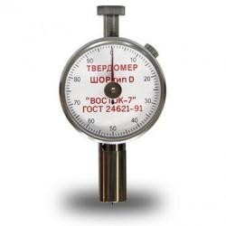 Твердомер ТВР-D (дюрометр) Шора тип D с аналоговым индикатором