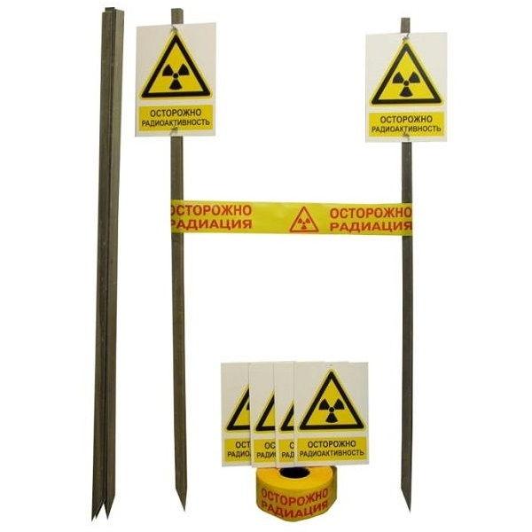 Набор радиационной опасности